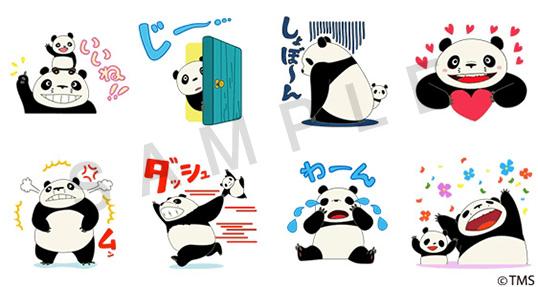 140204_line-stamp.jpg