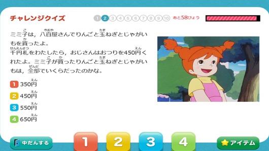 150831_manabi-get_1.jpg