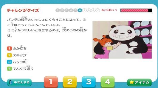 150831_manabi-get_2.jpg