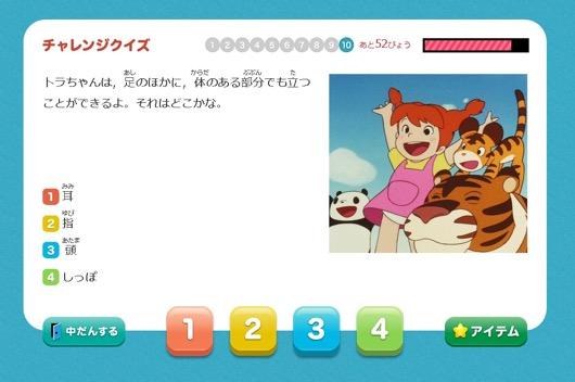 151106_manabi-get_2.jpg