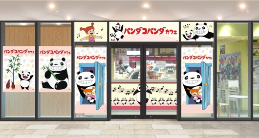 170512_cafe_2.jpg